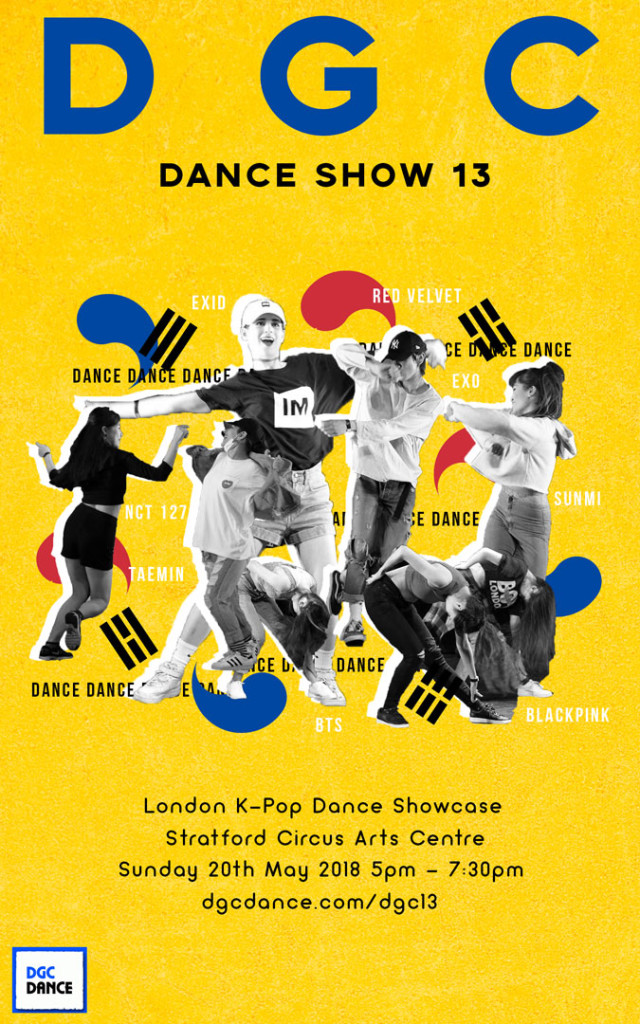dgc-show-13-poster-by-megan-williams-675x1080