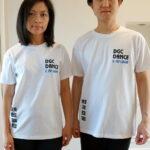 DGC-White-Trigram-Tshirt-04-DSC08328